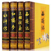 四大名著 全套原著足本红楼梦西游记三国演义水浒传青少版图书籍
