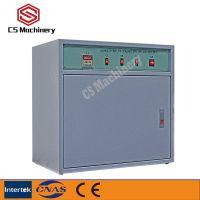 CS-6076 30W UV紫外线耐黄试验机 诚胜检测仪器 源头厂家直销