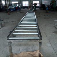 强盛输送机厂家生产滚筒输送机 无动力滚筒转弯机 小型转弯机 可制作