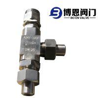 江苏博恩不锈钢安全阀 焊接式角式安全阀 泄压阀生产厂家