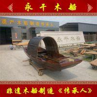 木船出售服务类船景区观光手划乌篷船