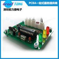 PCB抄板 电路板服务-深圳宏力捷不二之选