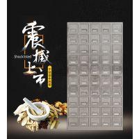 西安安卓AZ-012钢制中药柜不锈钢中药柜在哪里有卖联系电话17791872557