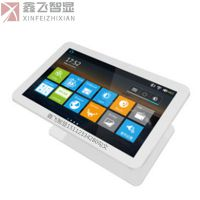 鑫飞智显 xf-gw43c 43寸电容触摸屏网络广告触摸茶几一体机各种定制机型高清显示