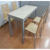 永州餐桌椅定做,单位政府食堂快餐店小吃店冷饮店简约现代桌椅组合