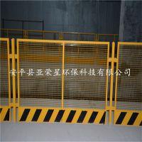 临边洞口防护网 YRX-05基坑护栏网 可重复用安全栏杆