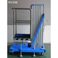 厂家生产铝合金式单双桅柱式升降平台电动高空作业升降梯