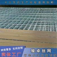 304不锈钢钢格栅 复合沟盖板规格 格栅板量大从优