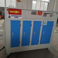 光氧净化器 光氧设备 光氧催化废气处理器