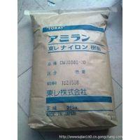 供应PA66 日本东丽 CM3006G-15 玻纤15%强化