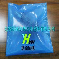 供应四川防锈袋、防锈袋的款式有哪些?环保无害