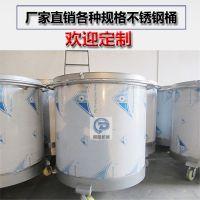 不锈钢拉缸 移动拉缸生产厂家 1000L桶 油漆涂料分散搅拌桶 化工不锈钢储罐 可定制