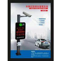 邹城,泰安,东营,莱芜,临沂 车牌识别系统 语音播报车牌识别系统