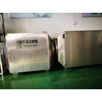 鹿泉UV废气处理设备生产厂家
