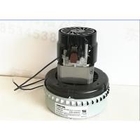阿美德格马达119656 MAETEK电机1000W 吸尘器马达批发 高品质进口电机总代理
