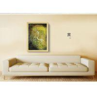 景德镇千火陶瓷 现代客厅装饰画沙发背景墙立体画手绘画