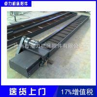 卓力机床大量销售 链板式排屑机 车床排屑机