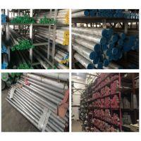 西南铝2A11铝板 2A11大小直径铝棒