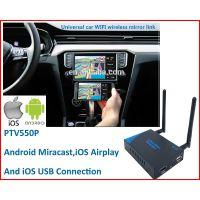 PTV车载无线 有线同屏器 支持iOS11 USB连接 Airplay Miracast