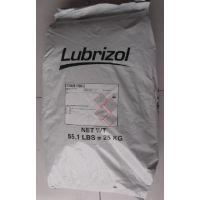 供应美国路博润低温柔韧性和耐磨性极优粘合剂层压薄膜油墨用TPU:5707,5701,5703