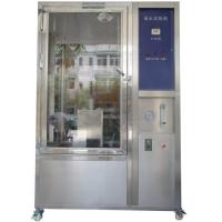 JMH-IP12-1000滴水试验机
