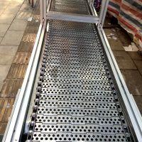 非标定制隧道炉输送链板 201不锈钢工业用链板定制厂家