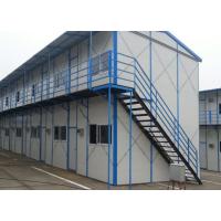 专业制作彩钢大棚、钢结构厂房、活动板房制作厂家