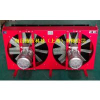 剑邑牌ELDL-11-A3火力发电厂磨煤机液压系统液压油风冷散热器风冷却器