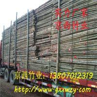 供各种竹竿 竹片 支架蔬菜使用菜架竹 菜架竹供应哈尔滨吉林