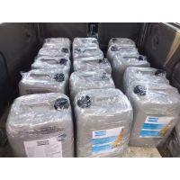 供应阿特拉斯空压机专用润滑油|阿特拉斯润滑油价格|阿特拉斯质量