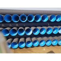 亚泰管业常年生产DN200-600HDPE双壁波纹管,