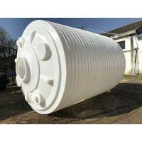 宁波15吨水产养殖用塑料水箱 圆形PE水箱