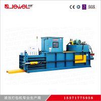 供应 JPW40BC 卧式半自动废纸液压打包机 塑料打包机