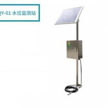 """清易QY-01自动水位监测站无线gprs智能遥测水位变化为河道排水装上""""电子眼"""""""