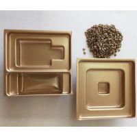鸿盛 厂家直销 金色ABS料色母 华为手机包装(金色)