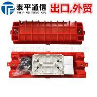 【外贸】两进两出光缆接头盒(12/24/48芯)光缆接续包,GJS系列