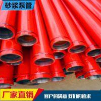 泵管厂家生产砼泵管 地泵管子 三米无缝泵管