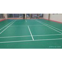 奥美佳体育专业铺设室内PVC塑胶篮球场 网球场 羽毛球场 生产厂家包施工