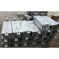 虹泰防腐GB/T4948-2002研发生产的铝合金牺牲阳极 铝阳极