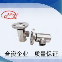 天旋TXDY-F型高压不锈钢旋转接头冷却用螺旋压力机使用