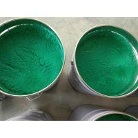 河北晟华 高温玻璃鳞片胶泥生产厂家