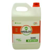 供应香港卫诗乐除菌化味剂
