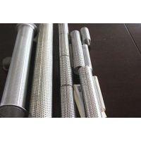 304不锈钢冲孔管,不锈钢冲孔管厂家