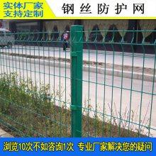 大量生产铁丝网 海南养殖场绿色围栏 南繁圈地护栏 三亚水果园防护网 智盛隔离栏