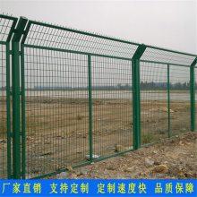 现货供应铁丝网框架护栏网 中山墓园围界网 潮州水库护栏网定做