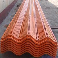 专业挡风抑尘板 榆林专业挡风抑尘板 专业挡风抑尘板厂家