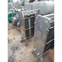供应二手不锈钢板式换热器 间壁式换热器