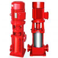 厂家直销泉尔XBD/GDL立式消防多级管道离心泵/多级增压稳压泵
