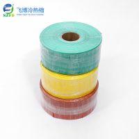 35KV高压母排热缩管 铜排用连续母排套管 绿环保母排管柔软规格全