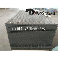 重型车辆铺路垫板_承重强_工程施工铺路垫板